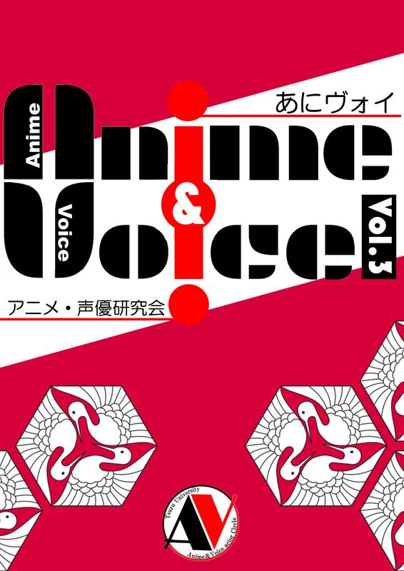 f:id:TsuruOtaku:20201228211229p:plain