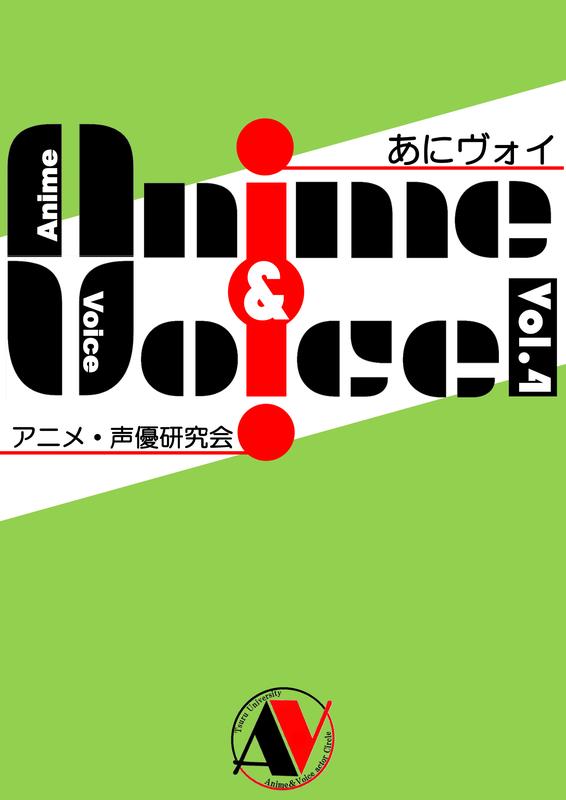 f:id:TsuruOtaku:20201228211744p:plain