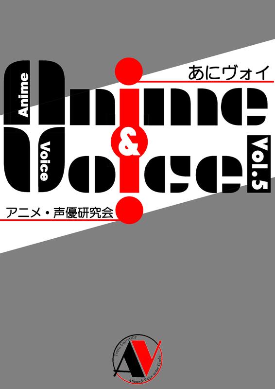 f:id:TsuruOtaku:20201228211947p:plain