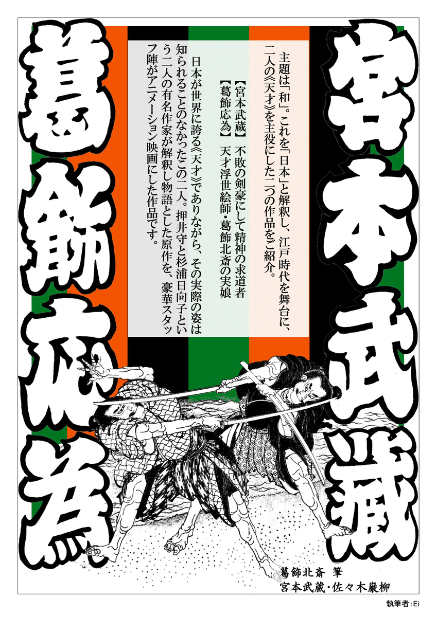 f:id:TsuruOtaku:20201228225226p:plain