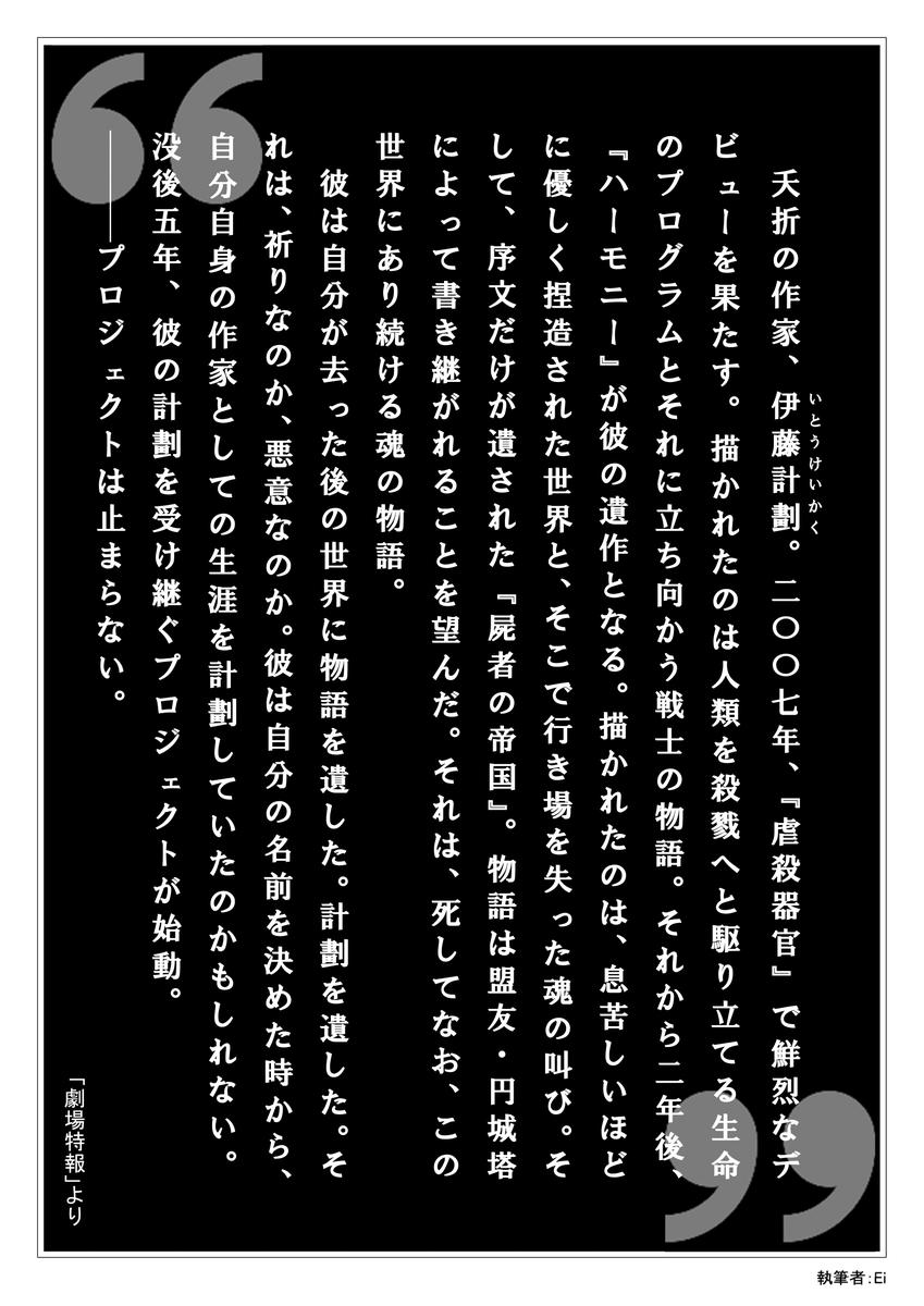 f:id:TsuruOtaku:20201228225934p:plain