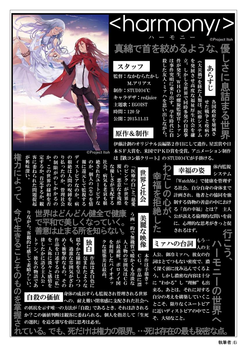f:id:TsuruOtaku:20201228225943p:plain