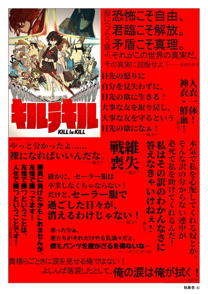 f:id:TsuruOtaku:20201228230840p:plain
