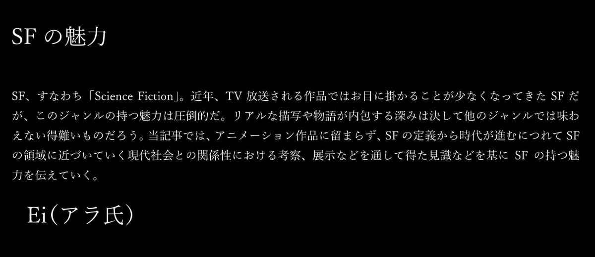 f:id:TsuruOtaku:20201229012004j:plain