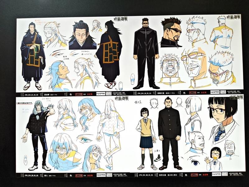 漫画・アニメ『呪術廻戦』原画展の「呪術廻戦 大交流展」のレポート写真