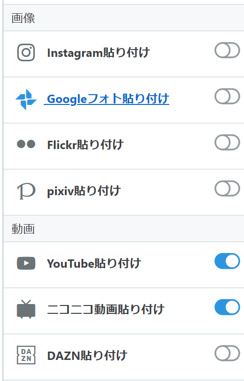 f:id:TsuruOtaku:20210212183644p:plain