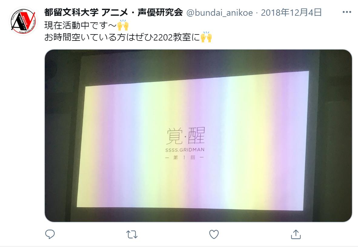 f:id:TsuruOtaku:20210213131647p:plain