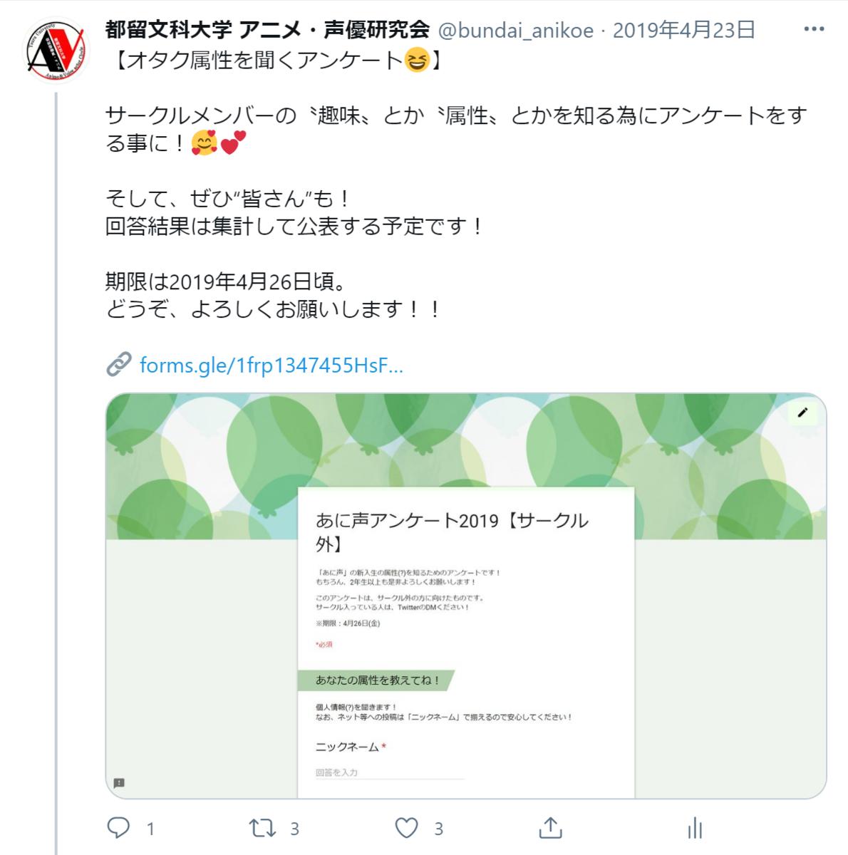 f:id:TsuruOtaku:20210213143412p:plain