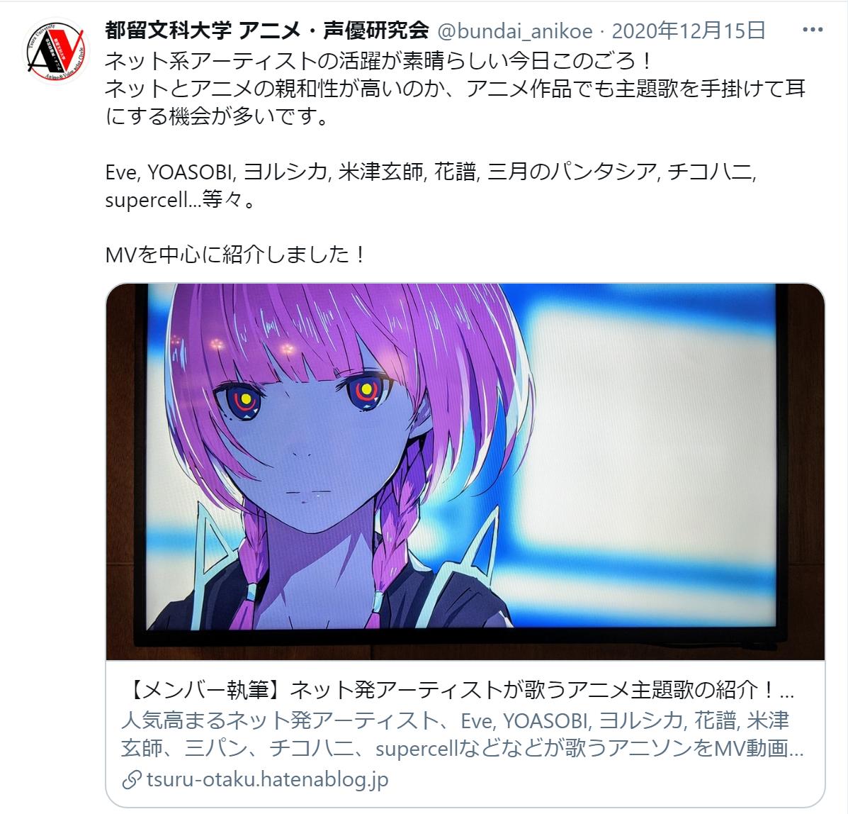f:id:TsuruOtaku:20210213172802p:plain