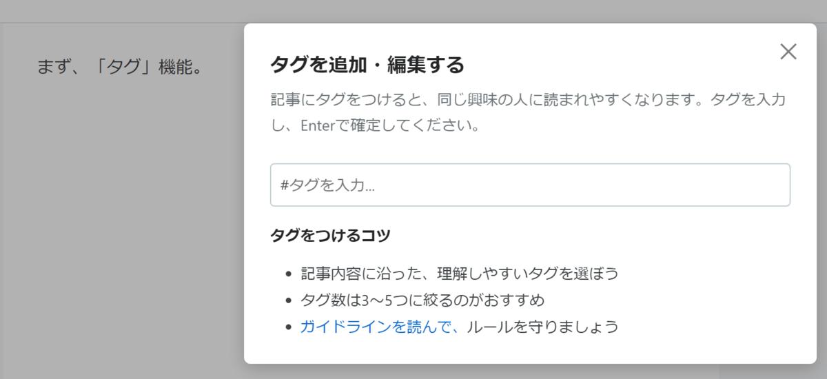 f:id:TsuruOtaku:20210213182845p:plain