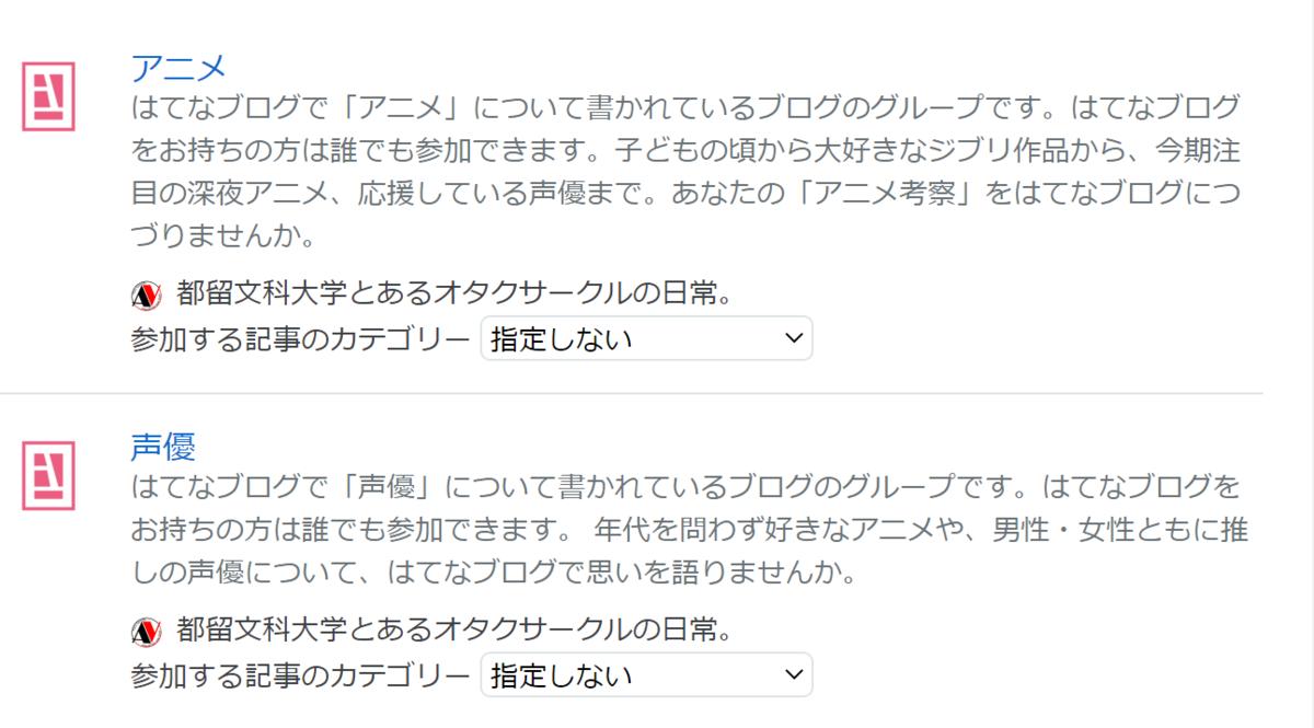 f:id:TsuruOtaku:20210213183439p:plain