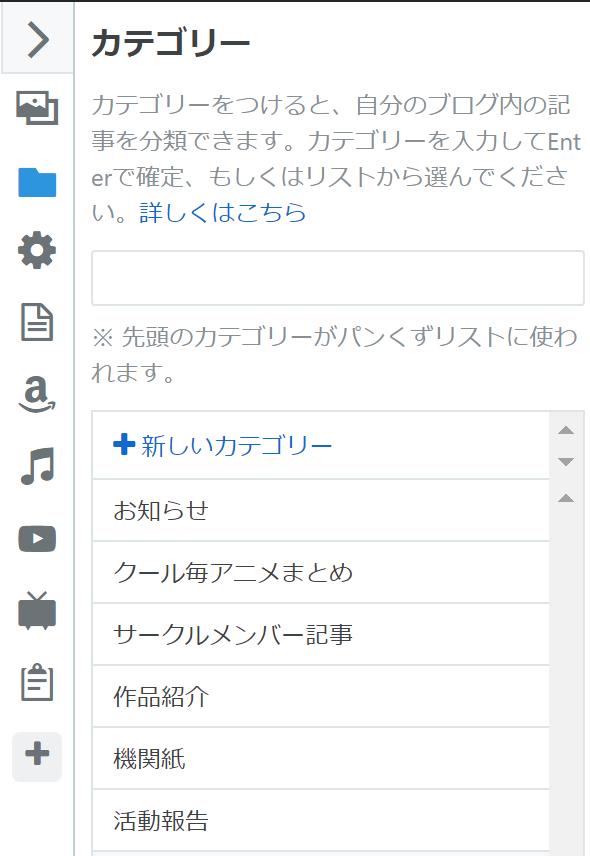 f:id:TsuruOtaku:20210213184123p:plain