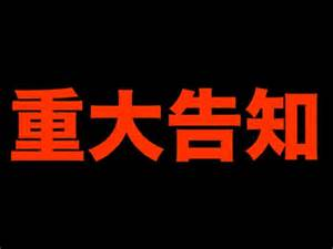 f:id:Tsuruha:20171022153447j:plain