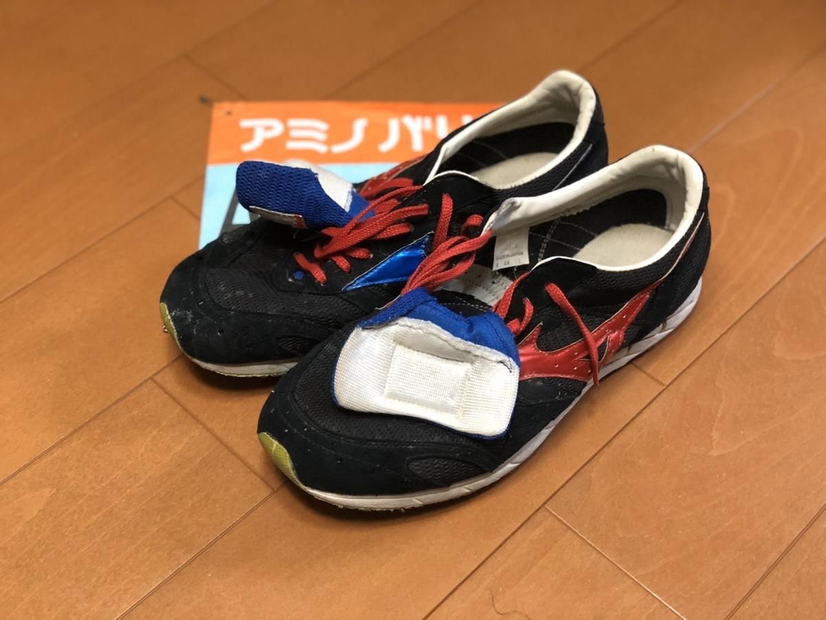 f:id:TsutayaP:20200304221336j:plain
