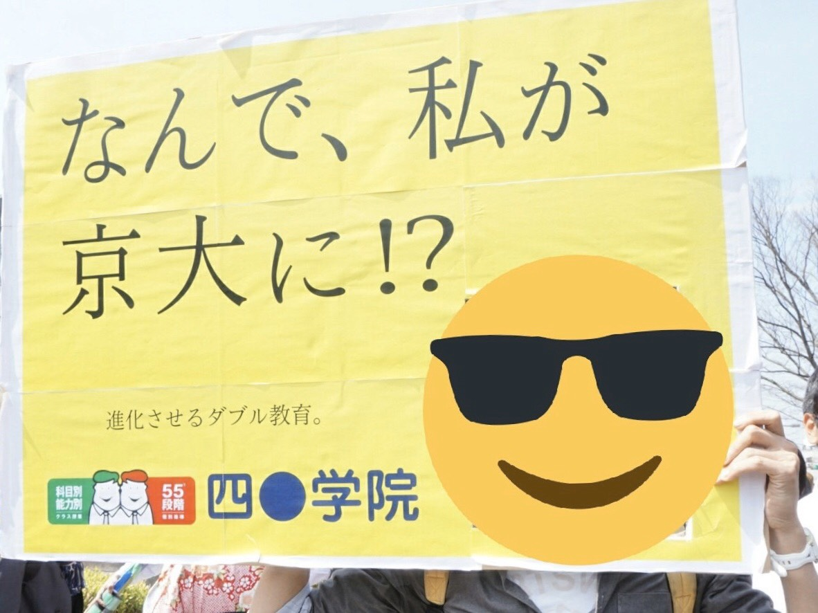 f:id:TsutayaP:20200309233553j:plain