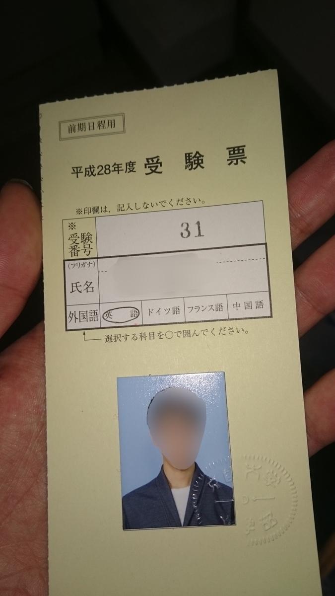 f:id:TsutayaP:20200316205442j:plain