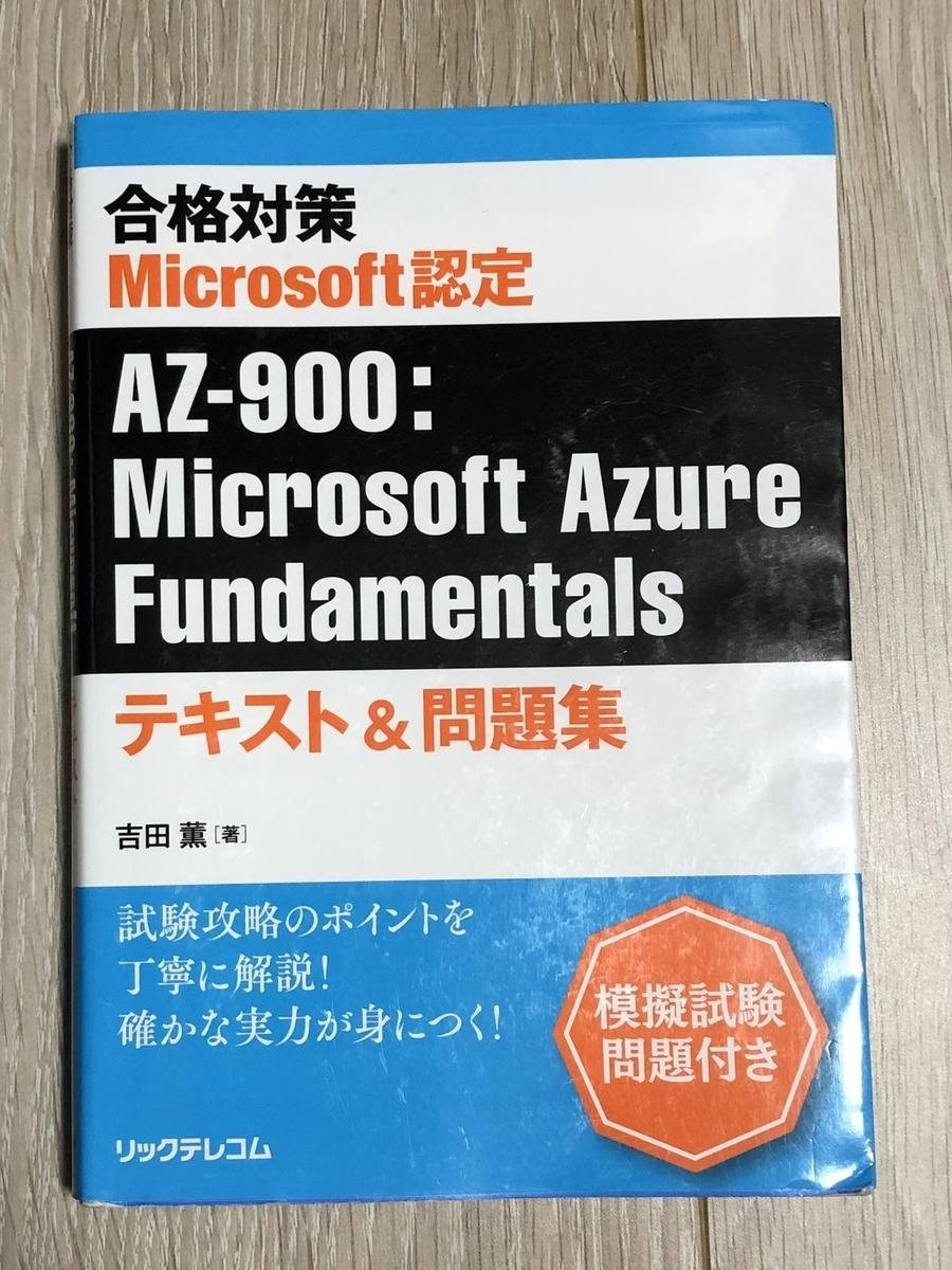f:id:TsutayaP:20201129194148j:plain