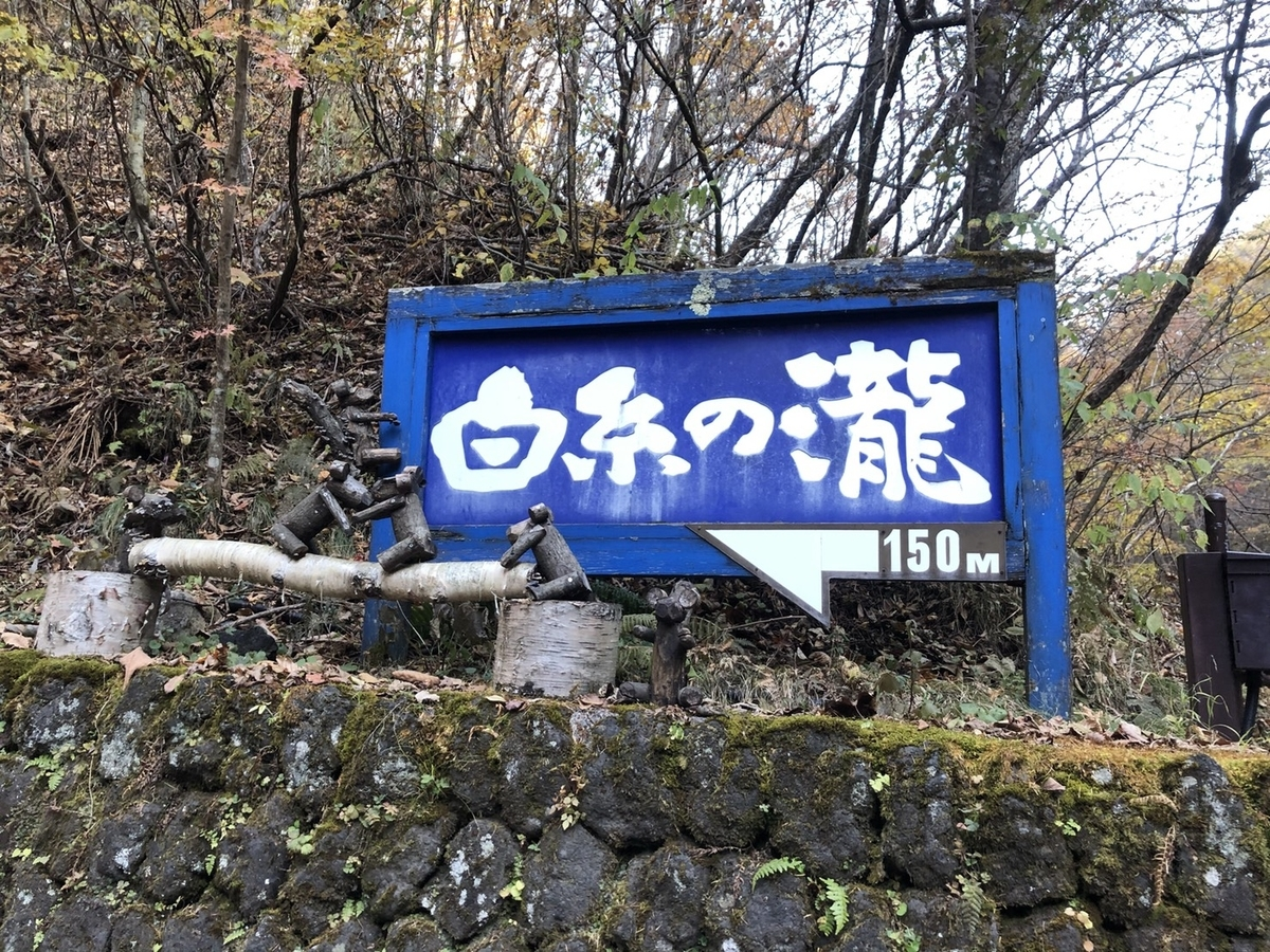f:id:TsutayaP:20201216124256j:plain