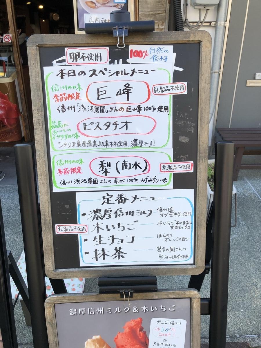 f:id:TsutayaP:20201216231000j:plain