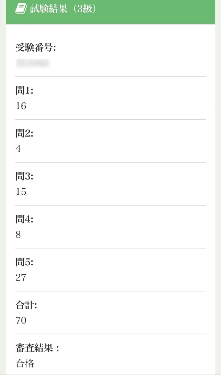 f:id:TsutayaP:20201221010840j:plain