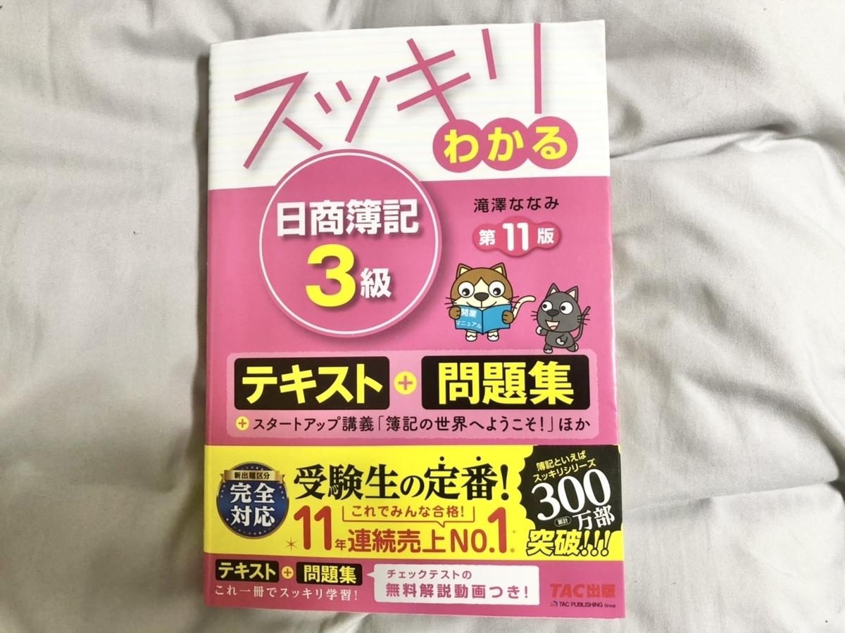 f:id:TsutayaP:20201221010933j:plain