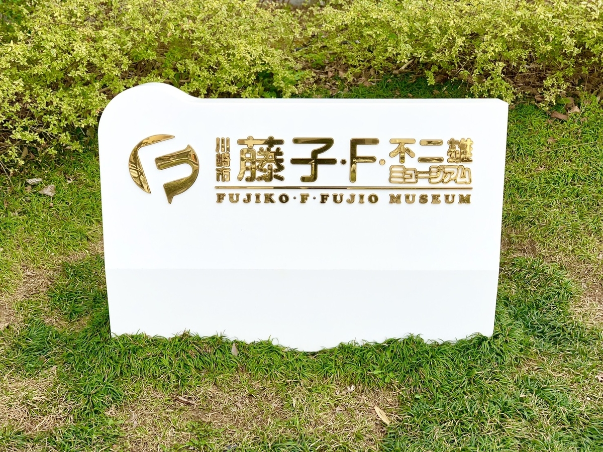 f:id:TsutayaP:20201227161850j:plain