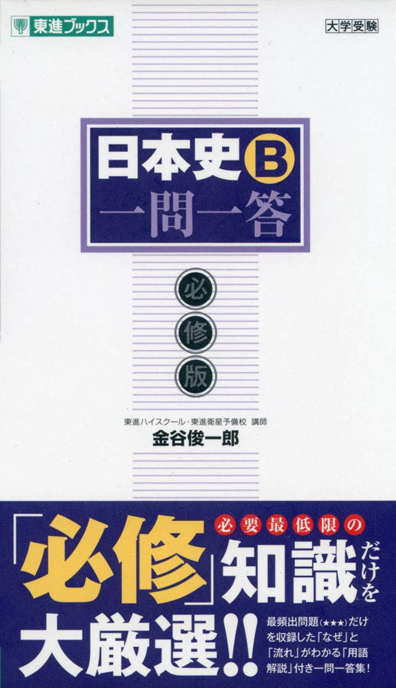 f:id:TsutayaP:20201229223525j:plain