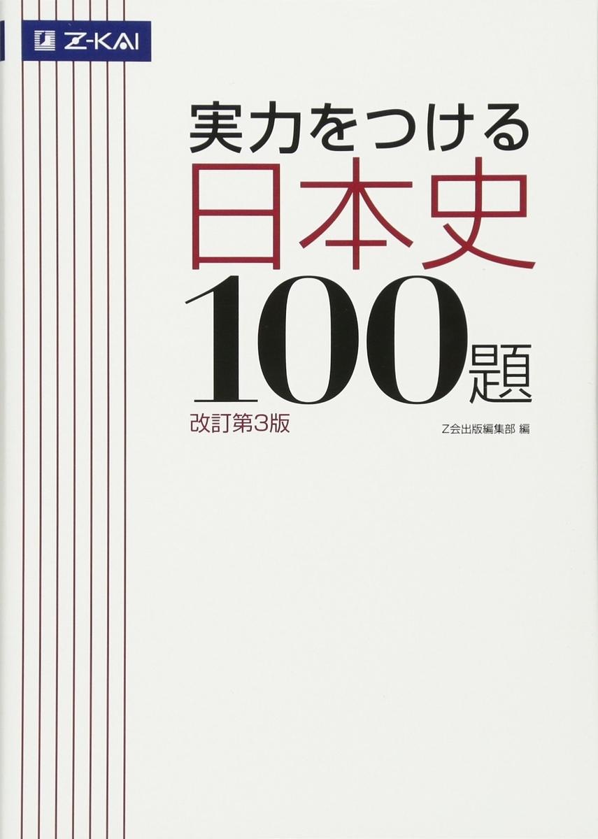 f:id:TsutayaP:20201229223548j:plain