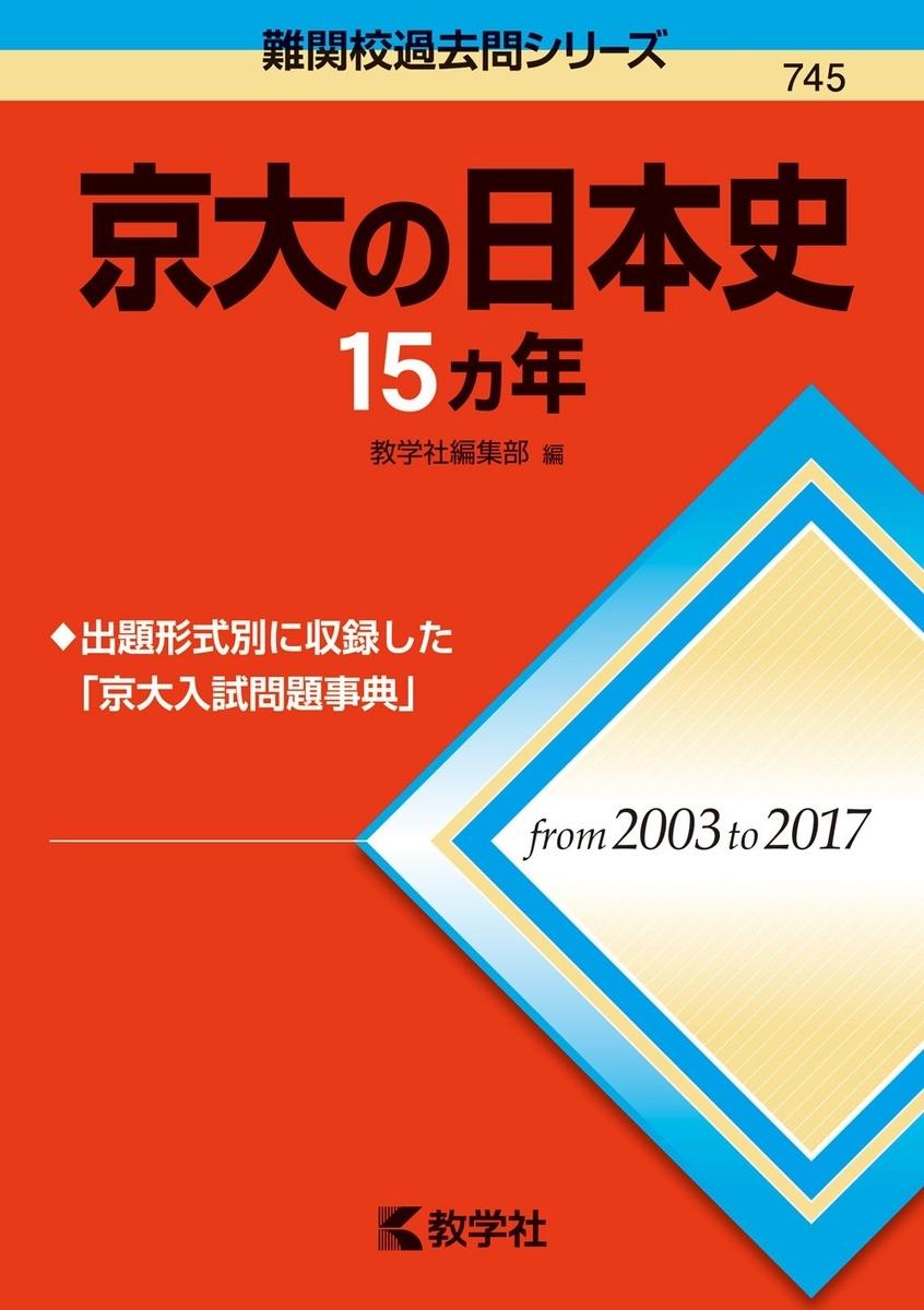 f:id:TsutayaP:20201229223835j:plain