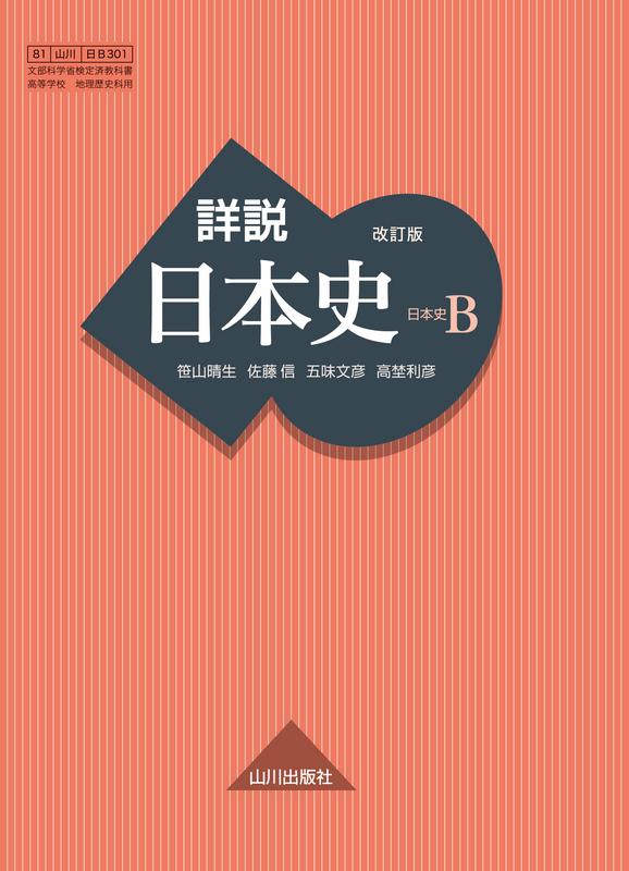 f:id:TsutayaP:20201229223933j:plain