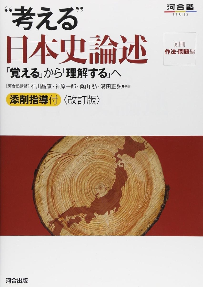 f:id:TsutayaP:20201229224004j:plain