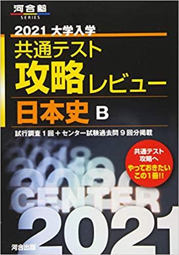 f:id:TsutayaP:20201229224538j:plain
