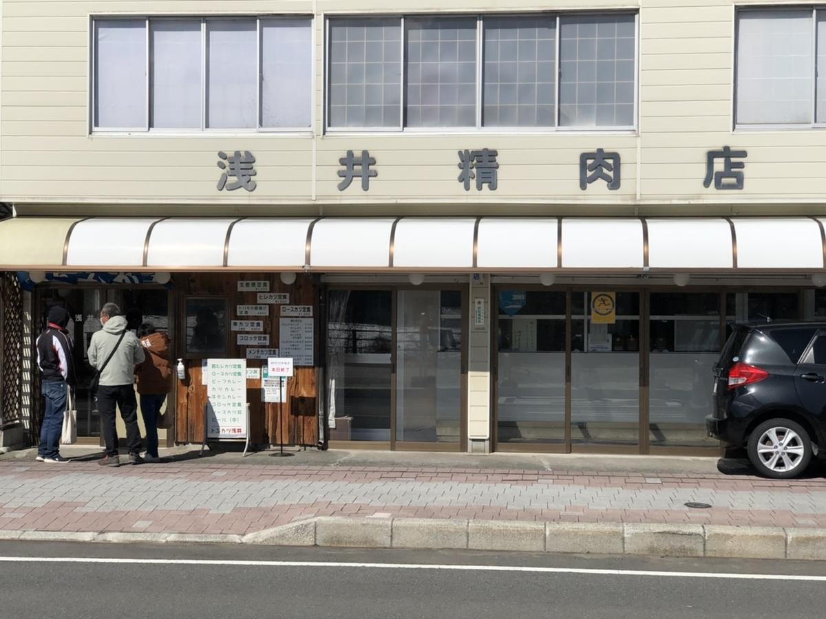 f:id:TsutayaP:20210326005111j:plain