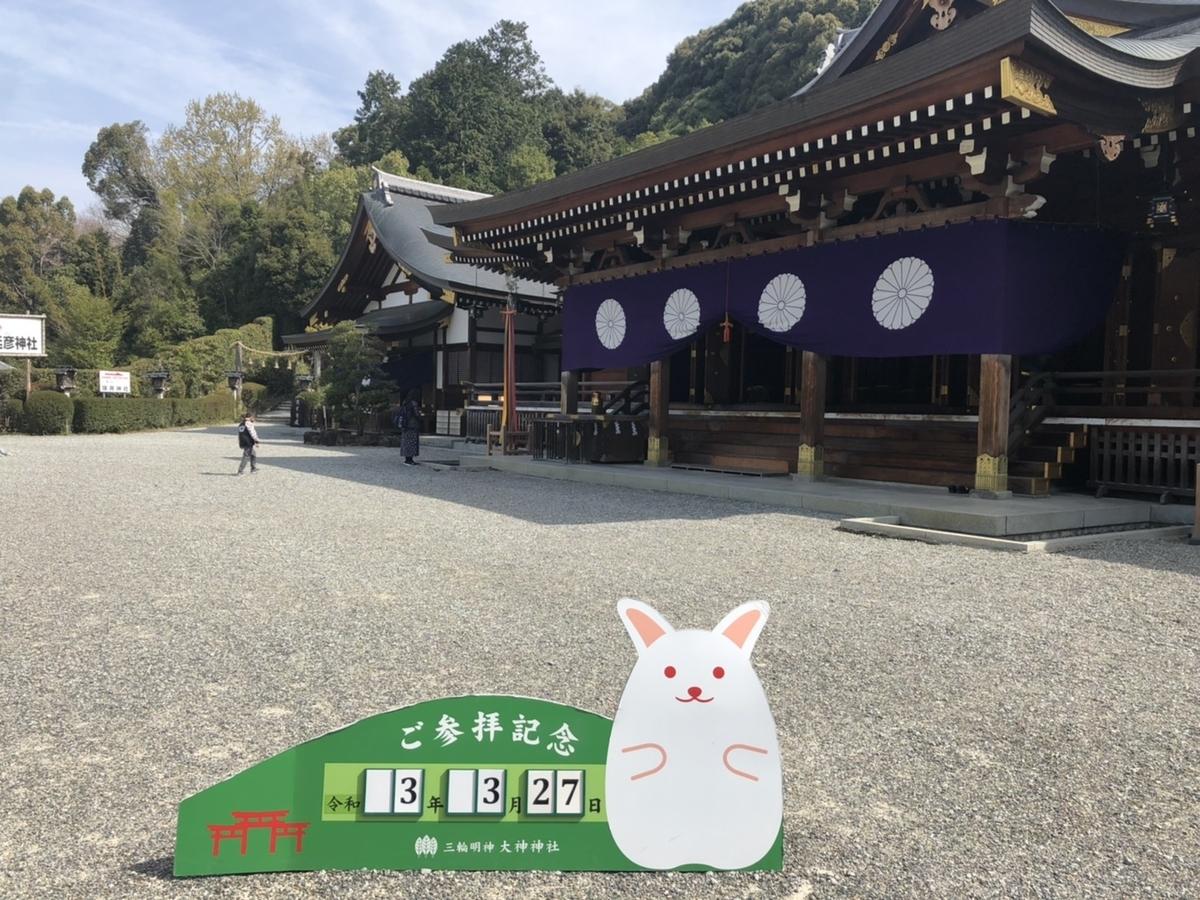 f:id:TsutayaP:20210331200502j:plain
