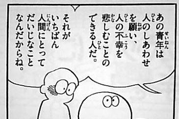 f:id:TsutayaP:20210421235256j:plain