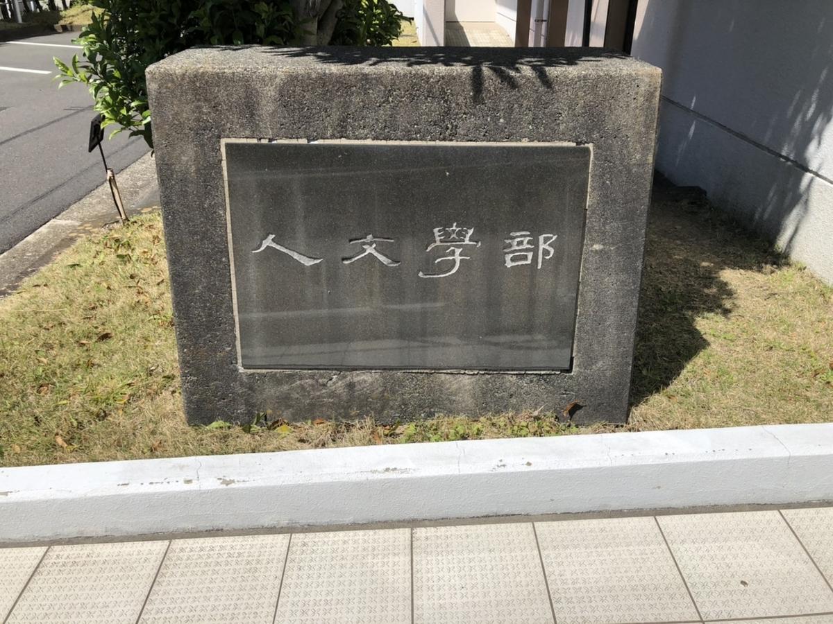 f:id:TsutayaP:20210506234934j:plain