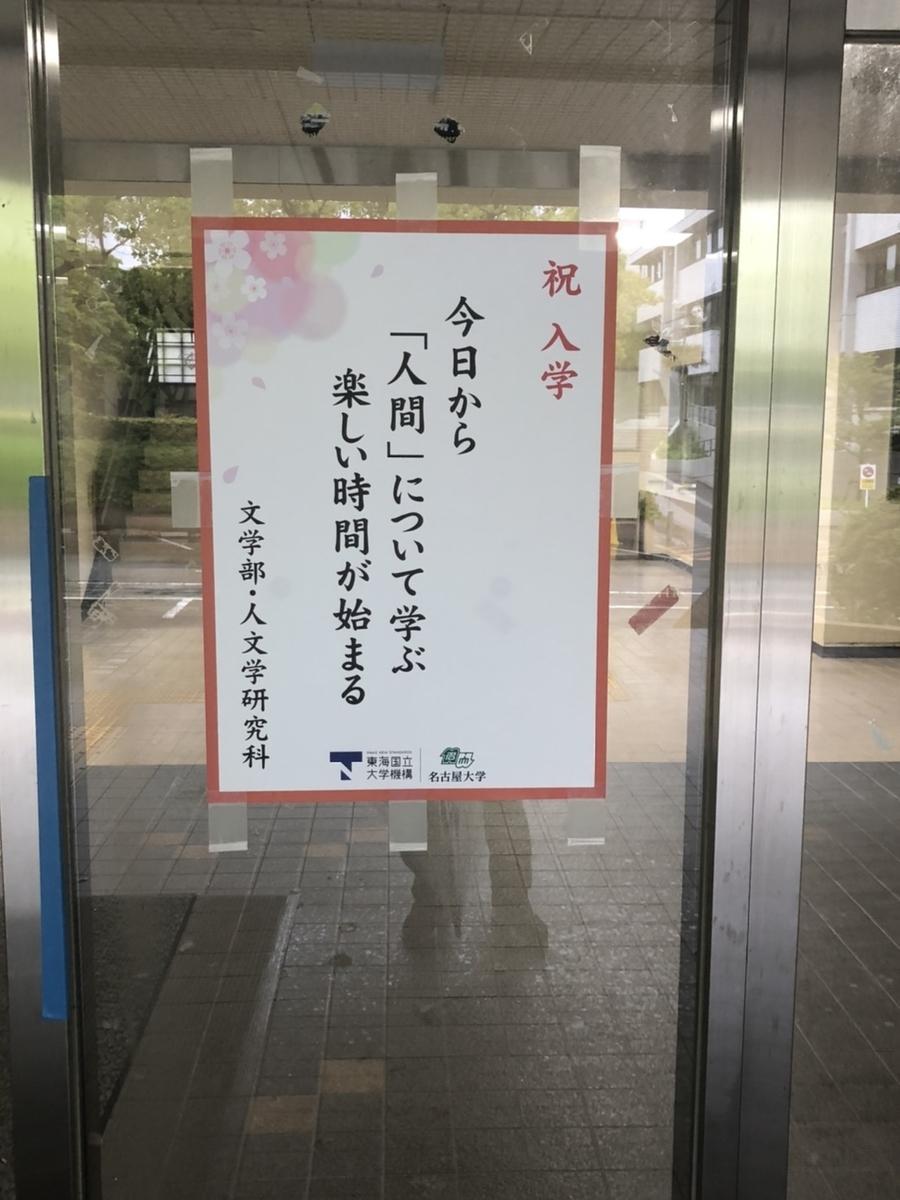 f:id:TsutayaP:20210513223119j:plain