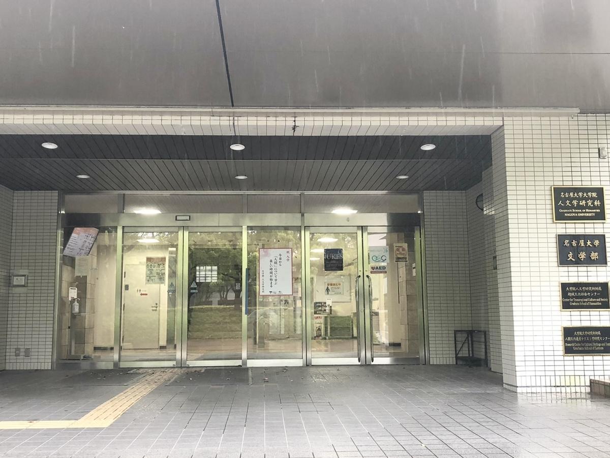 f:id:TsutayaP:20210515224457j:plain