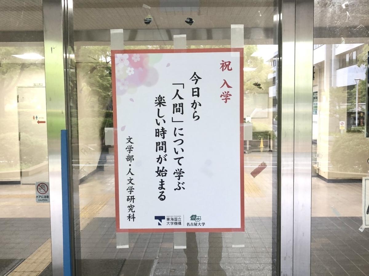 f:id:TsutayaP:20210515224613j:plain