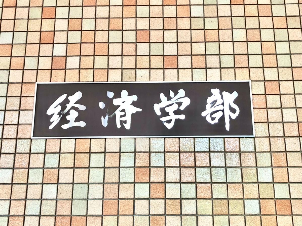 f:id:TsutayaP:20210516002119j:plain