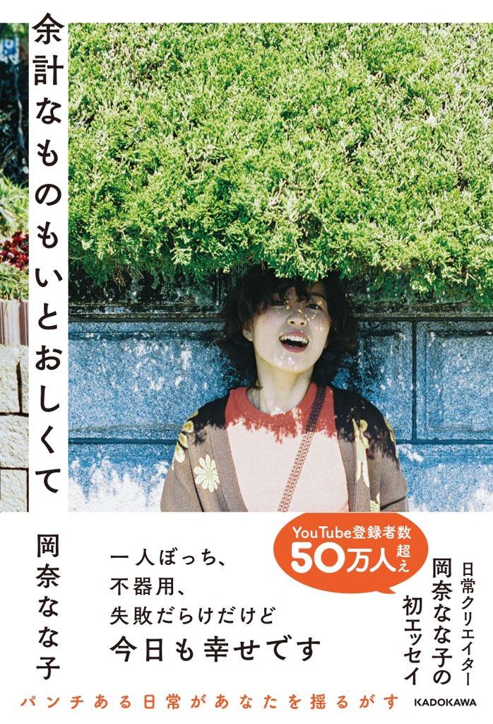f:id:TsutayaP:20210527223925j:plain