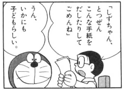 f:id:TsutayaP:20210527231121j:plain
