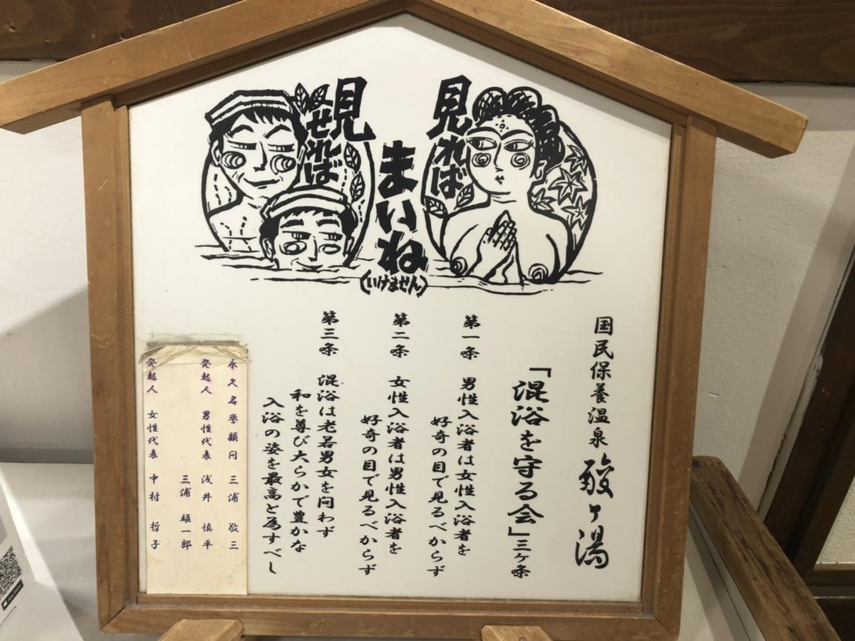 f:id:TsutayaP:20210601223041j:plain