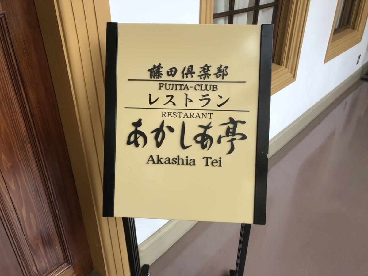f:id:TsutayaP:20210601223155j:plain