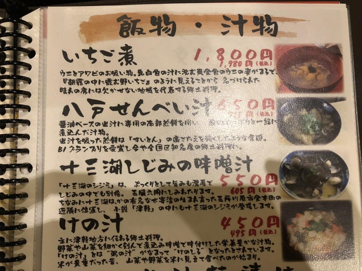 f:id:TsutayaP:20210601223457j:plain