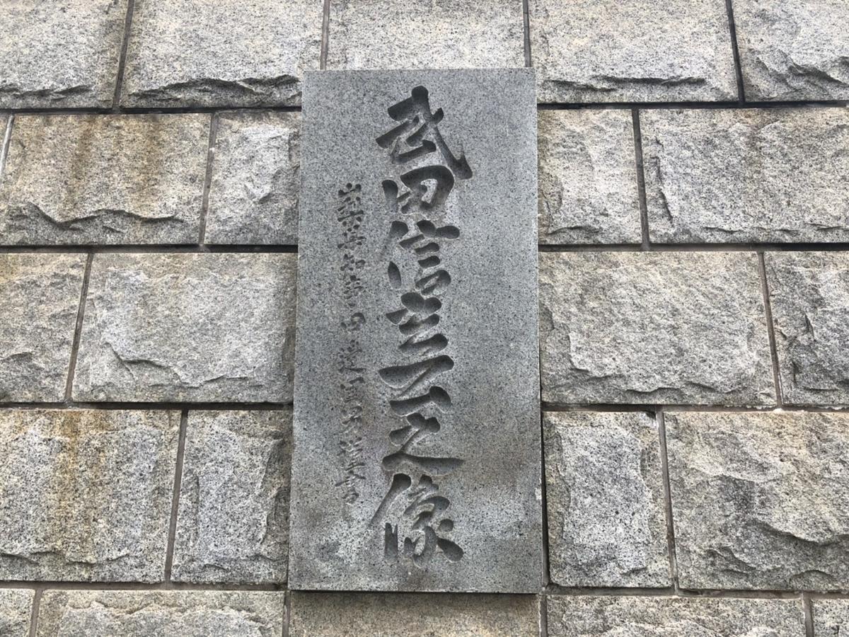 f:id:TsutayaP:20210630223620j:plain