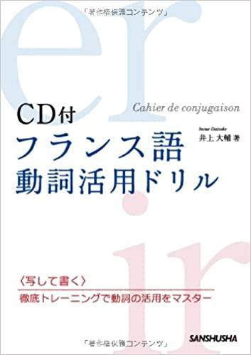 f:id:TsutayaP:20210708201912j:plain