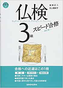 f:id:TsutayaP:20210708202535j:plain