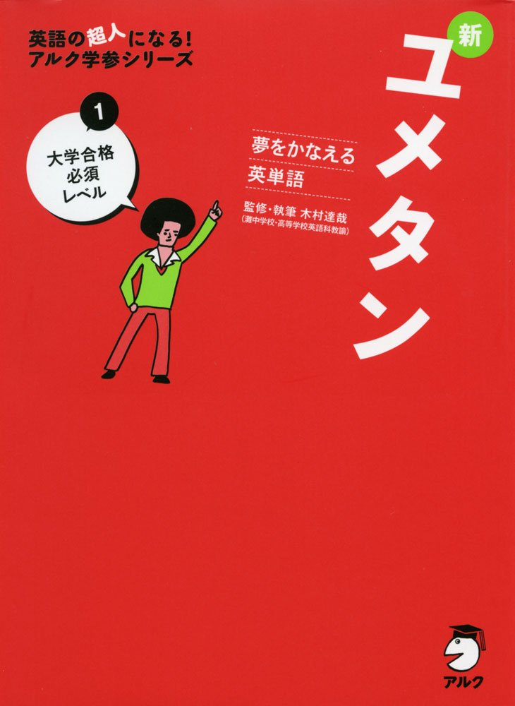 f:id:TsutayaP:20210716220025j:plain