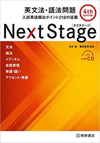 f:id:TsutayaP:20210716221626j:plain